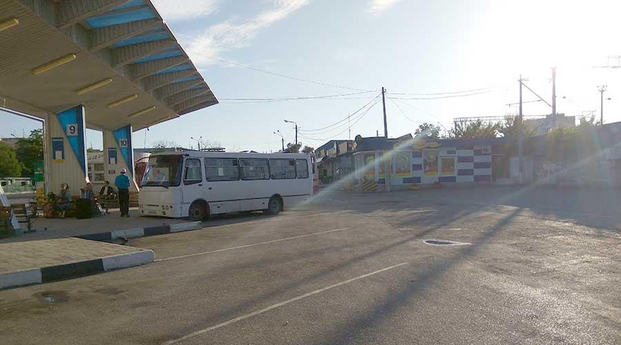 Автовокзал Евпатория
