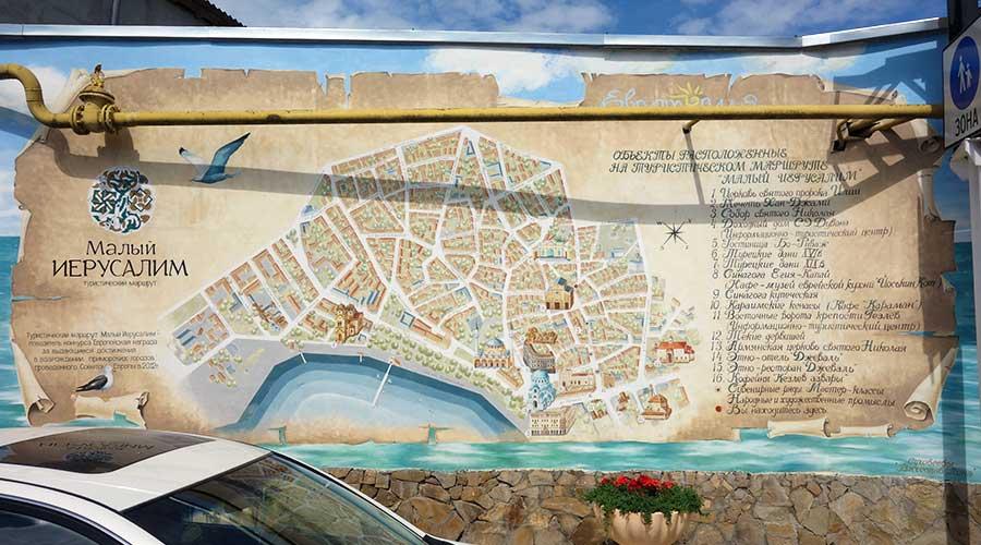 Карта Малого Иерусалима Евпатория
