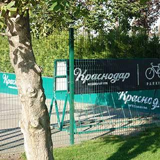 Парк стадиона футбольного клуба Краснодар